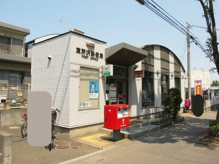 郵便局 東所沢郵便局