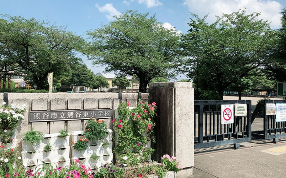 小学校 熊谷東小学校