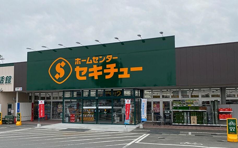 ホームセンター セキチュー安中店
