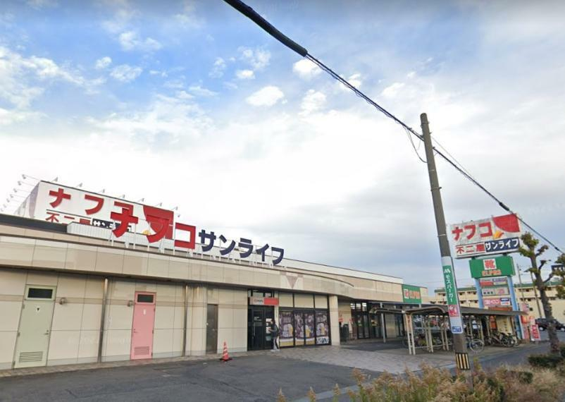 スーパー 株式会社ナフコ不二屋 サンライフ店 愛知県春日井市美濃町2丁目15