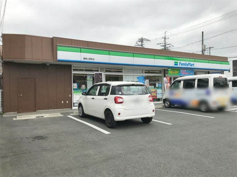 コンビニ ファミリーマート 豊橋上野町店