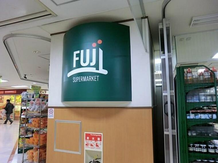スーパー FUJI武蔵中原店