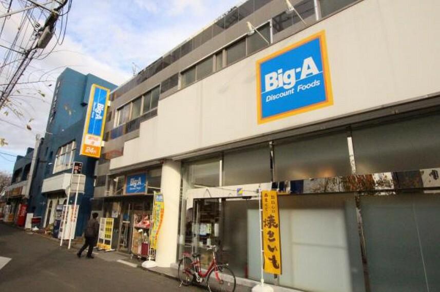 スーパー ビッグ・エー小田急桜ヶ丘西口店411m