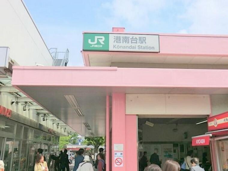 JR港南台駅