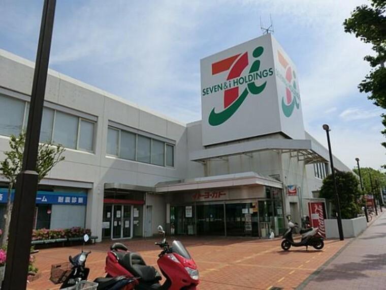 ショッピングセンター イトーヨーカ堂桂台店