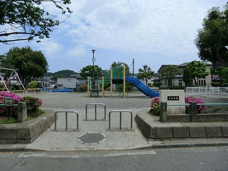 公園 上之公園