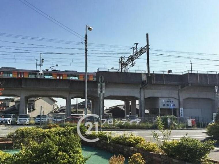 山陽電鉄網干線「西飾磨駅」徒歩約8分(約640m)