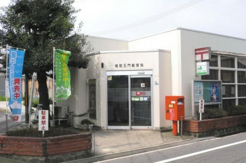 郵便局 【郵便局】熊取五門郵便局まで890m