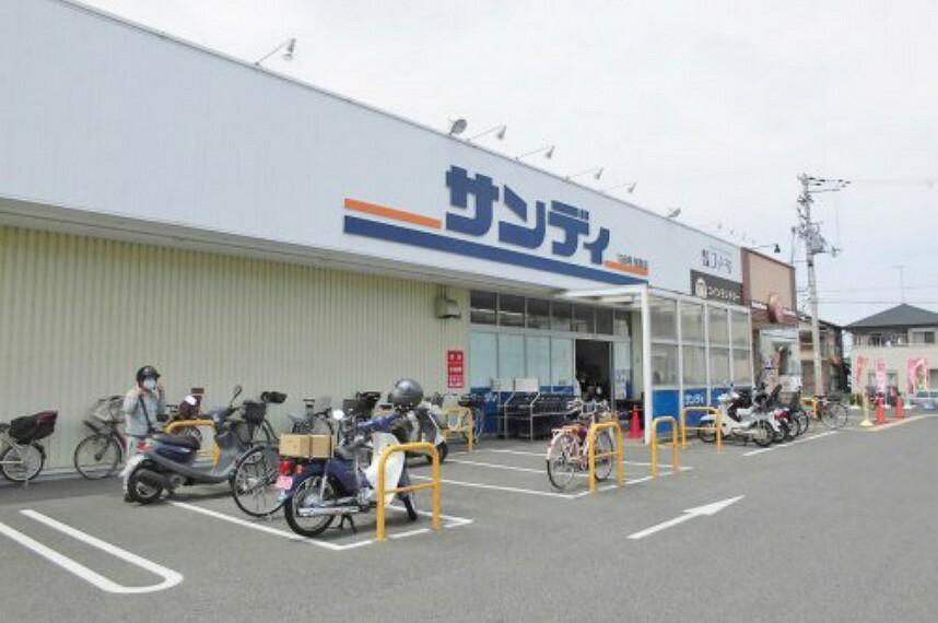 スーパー 【スーパー】サンディ熊取店まで1470m