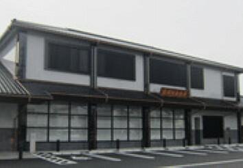 【信用金庫】浜松いわた信用金庫 見付支店まで772m