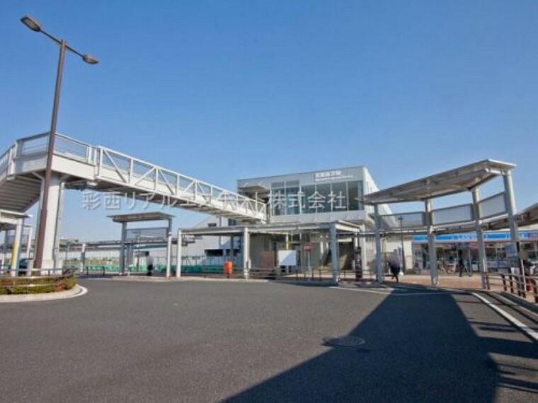 【駅】武蔵藤沢まで1091m