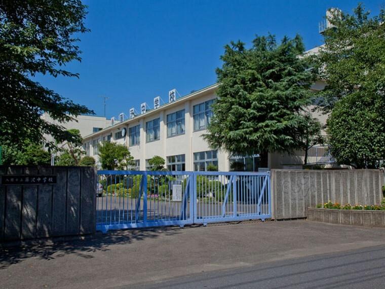 中学校 【中学校】藤沢中学校まで696m