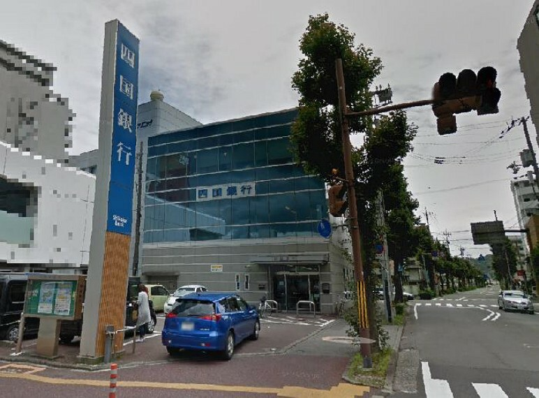 銀行 【銀行】四国銀行下知まで326m