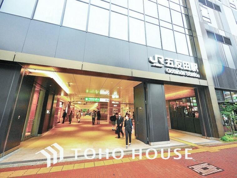 JR山手線・埼京線・湘南新宿ライン「五反田」駅  距離400m
