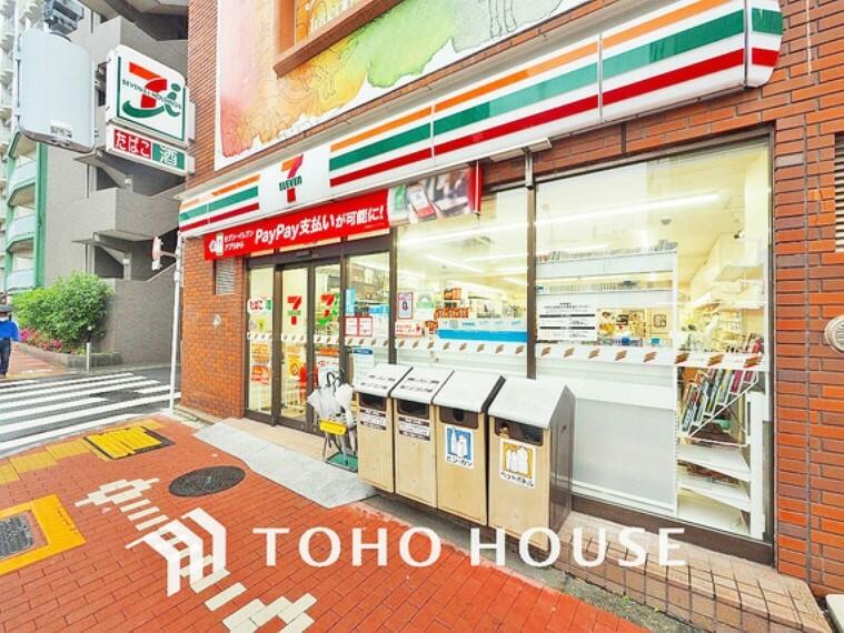 コンビニ セブンイレブン 東五反田2丁目店 距離1100m