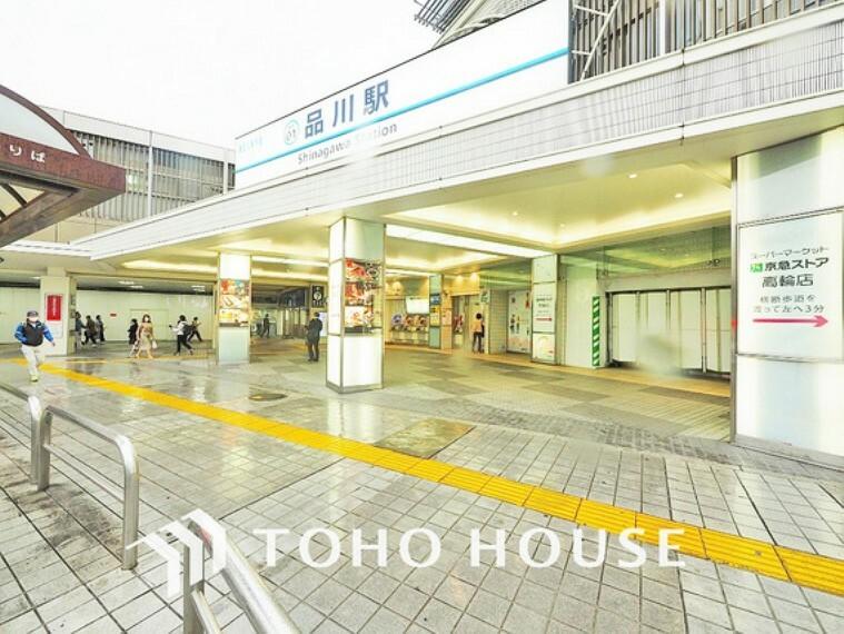 京急本線「品川」駅 距離2100m