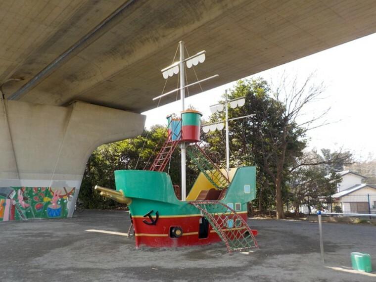 公園 湘南夢わくわく公園