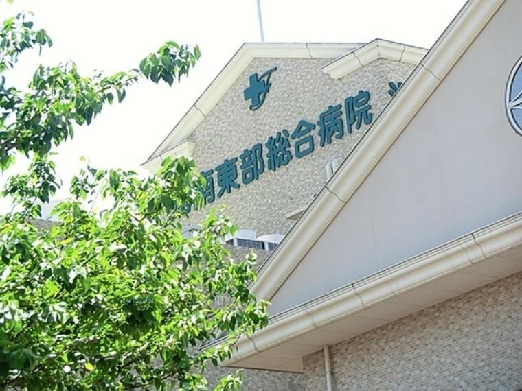 病院 湘南東部総合病院