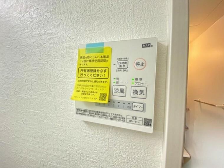 雨の日でも、浴室乾燥機で洗濯物が乾かせるのは助かります。また、冬の朝、シャワーを浴びる際に、暖房で暖めておけるのも大きなポイントです。