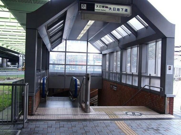 大日駅(大阪地下鉄 谷町線)