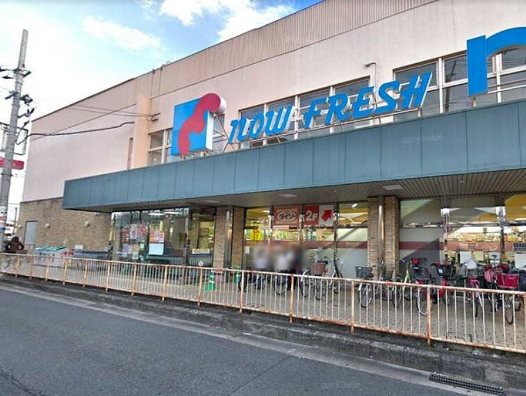 スーパー 万代寝屋川西店