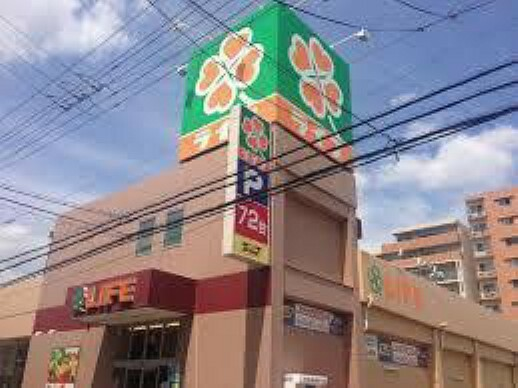 スーパー ライフ寝屋川黒原店