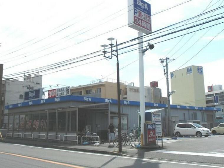スーパー ビッグ・エー千葉都賀店