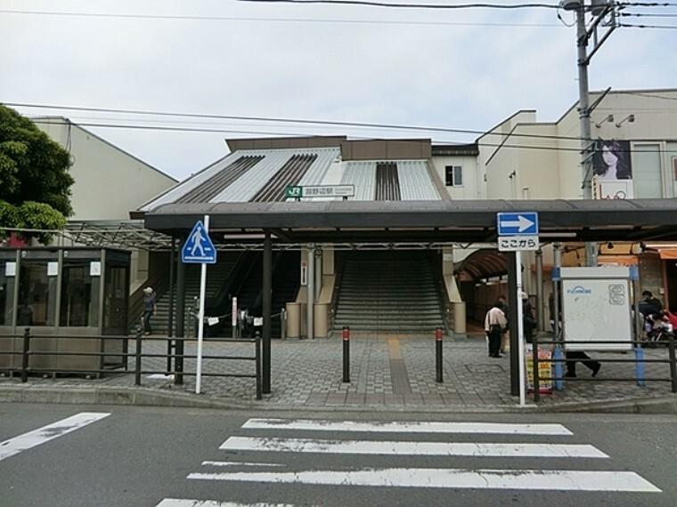 淵野辺駅(JR 横浜線)