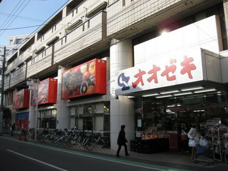 スーパー スーパーオオゼキ矢部店