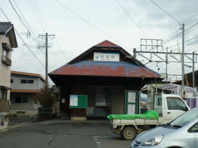 明智駅(名鉄 広見線)