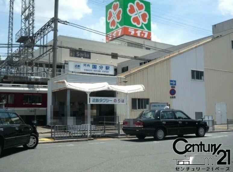河内国分駅(近鉄 大阪線)