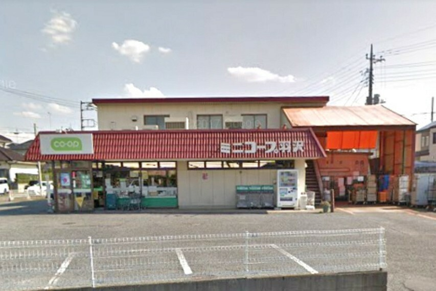 スーパー ミニコープ羽沢店