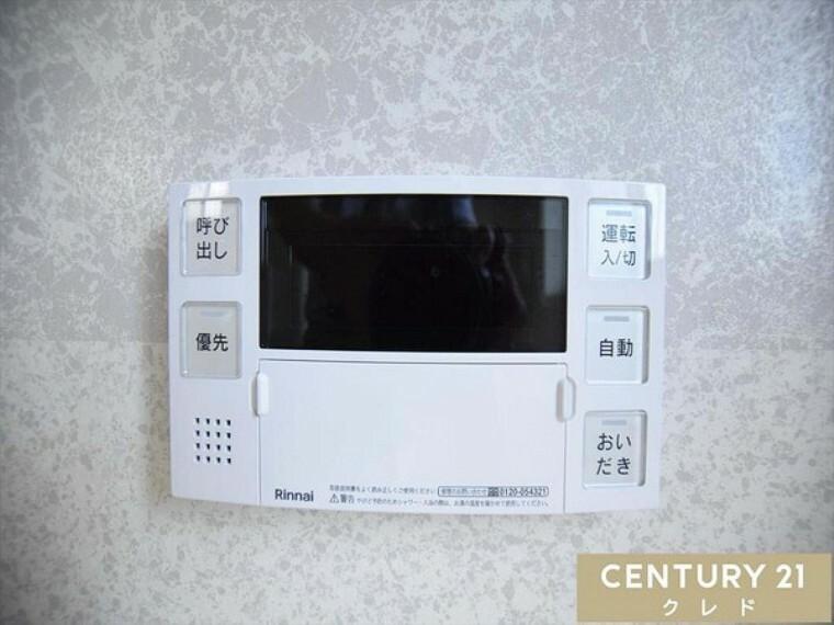 【浴室の給湯器リモコン】 追い焚きや足し湯、さし水などができる便利な機器です。浴室からキッチンのリモコンへ繋がる呼び出し機能もあります。