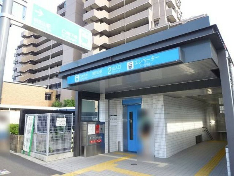 地下鉄桜通線「相生山」駅 徒歩9分