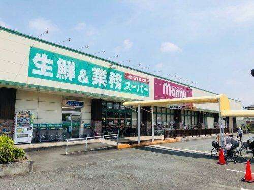 スーパー 業務スーパーマミー原町店