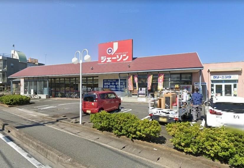 スーパー ジェーソン 浦和西堀店