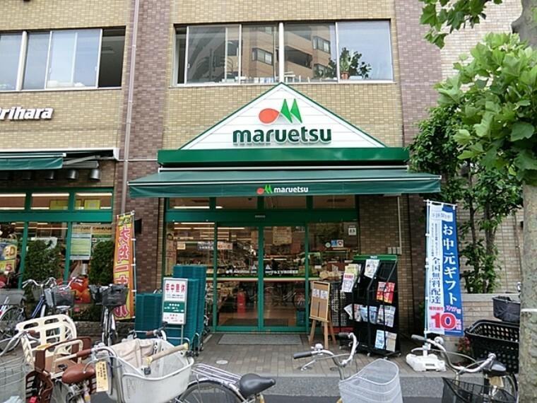 スーパー マルエツサンデーマート西日暮里店