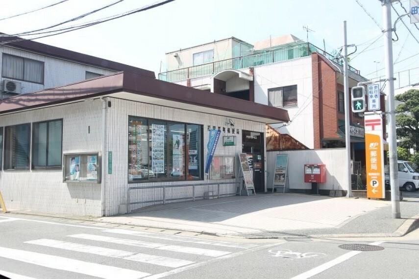 郵便局 福岡桜町郵便局