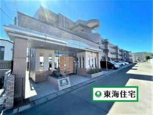 ライオンズマンション南仙台第3