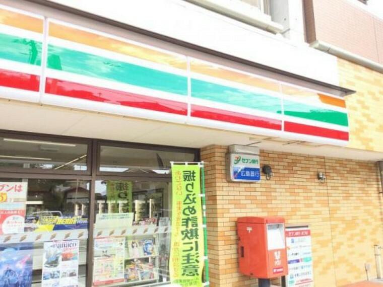 コンビニ セブンイレブン 廿日市山陽園店