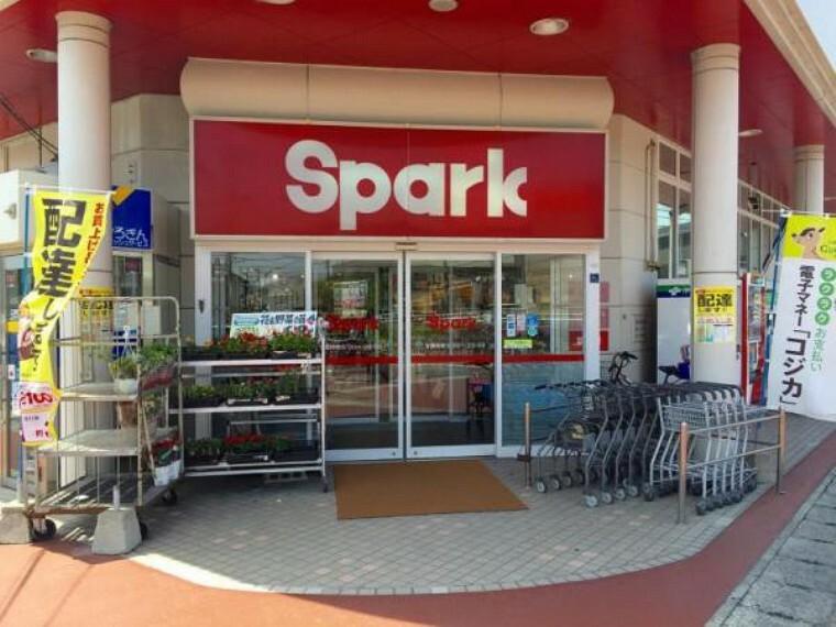 スーパー Spark(スパーク) 佐方店