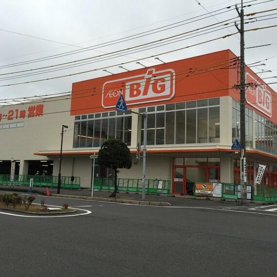 スーパー The Big(ザ・ビッグ) 岩国店