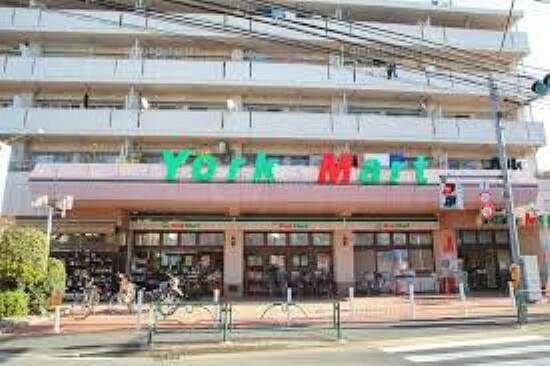 スーパー ヨークマート 桜上水店1015m