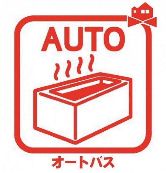 お風呂の準備がキッチンからボタン操作で出来るので大変便利!