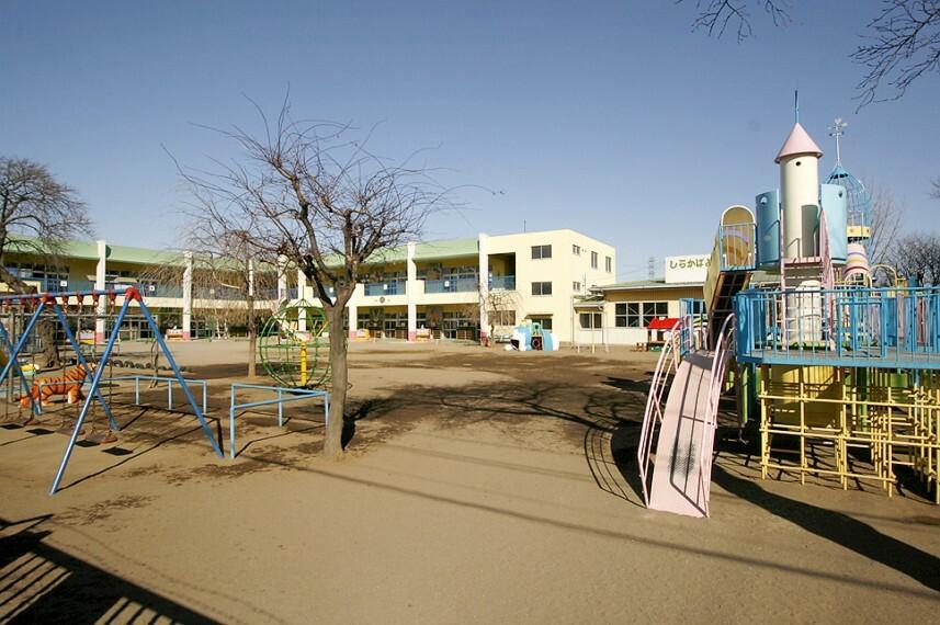 幼稚園・保育園 しらかば幼稚園