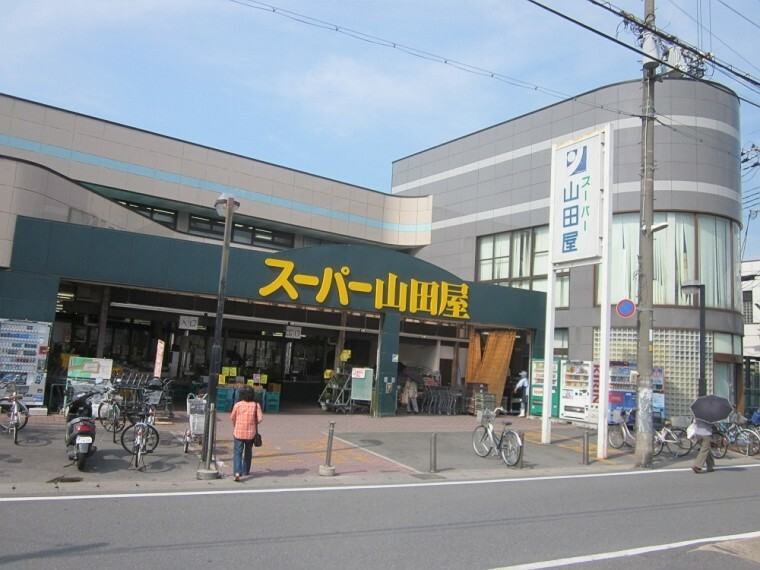 スーパー 【スーパー】スーパー山田屋 富野荘店まで500m