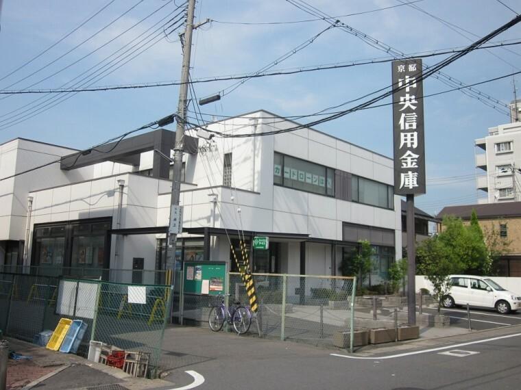 【信用金庫】京都中央信用金庫 富野荘支店まで450m