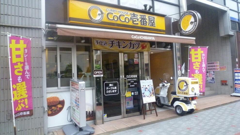 【その他】カレーハウスCoCo壱番屋 東成区大今里店まで2002m