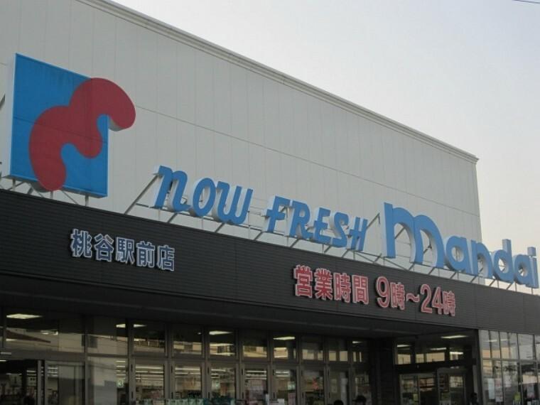 スーパー 【スーパー】万代 桃谷駅前店まで402m