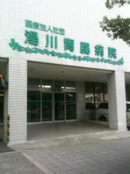 病院 【総合病院】湯川胃腸病院まで607m